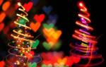 Интересные прикольные поздравления с новым годом. Новогодний юмор: поздравляем всех весело