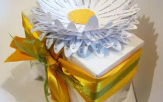 Пожелания друзьям без повода. Записки с пожеланиями на день рождения. Шаблоны для создания ромашки из бумаги