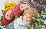 Игры в семейном кругу на новый год. Как весело встретить Новый год в семейном кругу? Новогодний сценарий для взрослых и детей