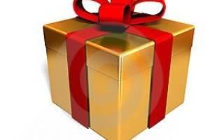 Поздравление с сюрпризом на юбилей. Прикольная сценка — вручение шуточных подарков на день рождения