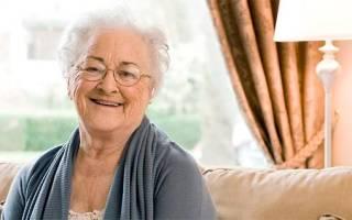 Как можно поздравить бабушку с юбилеем. Поздравление с Днем рождения бабушке от внучки. Необычное поздравление с юбилеем бабушке