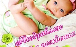 Поздравления с днем рождения дочери открытки музыкальные. Музыкальные открытки дочери день рождения анимация поздравить с днем рождения дочь картинки