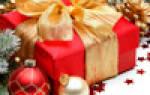 Поздравить с днем рождения рожденных перед рождеством. Рождественские поздравления в прозе. Поздравление с Рождеством маме — стихи, проза, смс