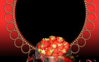 Открытка баба ягодка опять