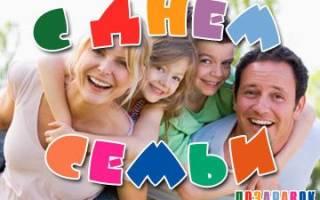 Что подарить на 8 июля. День семьи, любви и верности в России: что подарить, как отметить. Признание в любви