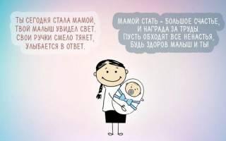 Лучшие поздравления с рождением сына. Родителям с рождением сына. Поздравления с рождением сына в прозе
