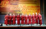 Как поздравить вокальный коллектив с юбилеем. Поздравления коллективу. Поздравляем Узловский Молодежный Театр