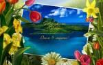 Новые открытки с 8 марта