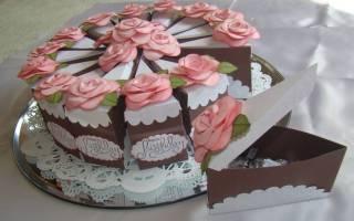 Бумажный торт своими руками шаблон. Торт из бумаги и картона с пожеланиями и сюрпризом своими руками: шаблон и схема