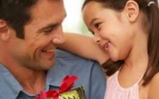 Что можно подарить дочке на день рождения. Как выбрать подарок дочери: советы любящим отцам