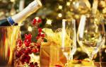 Веселые тосты на новый год. Короткие новогодние тосты своими словами